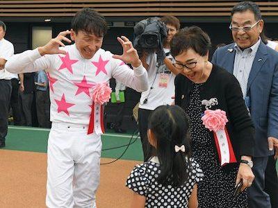 横山典弘騎手、子供を泣かせてしまう