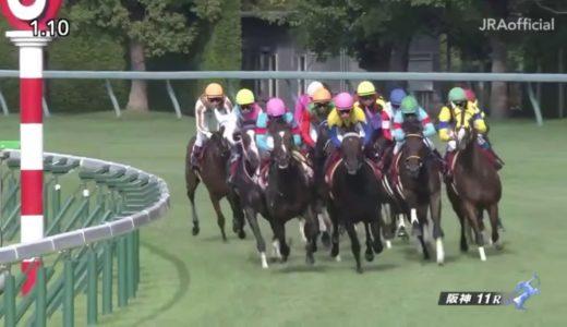 川田将雅騎手「乗っていて遅いと思いました」