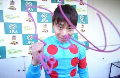 三大うまい日本人騎手は武豊、池添、戸崎だと思う