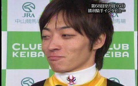 川田将雅騎手が言わなそうな事