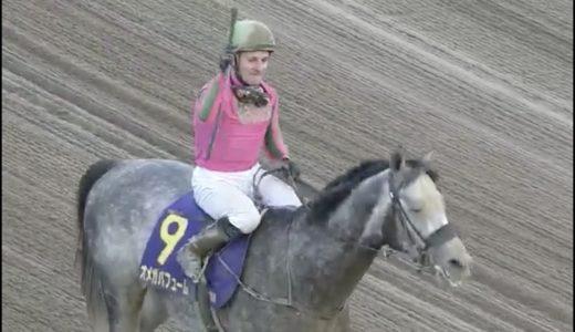 【悲報】ミルコデムーロさん、3日間開催で6鞍