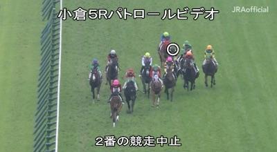 藤田菜七子騎手が落馬……騎乗予定の3鞍は乗り替わり 関係者「意識はしっかりしている」