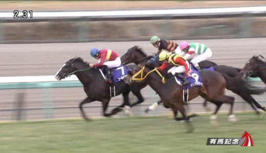 ゴールドシップ引退レースの内田博幸騎手の乗り方