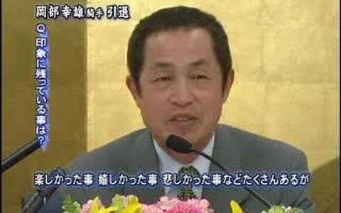 平成に引退した5大騎手 安藤勝己、岡部幸雄、田原成貴、藤田伸二