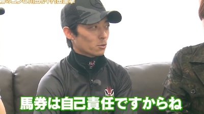 川田将雅さん、不調の原因が判明!!敏腕エージェント井上が入院していて現場に来れず…
