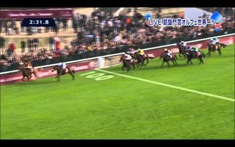 日本馬が凱旋門賞勝ったら起こりそうなこと