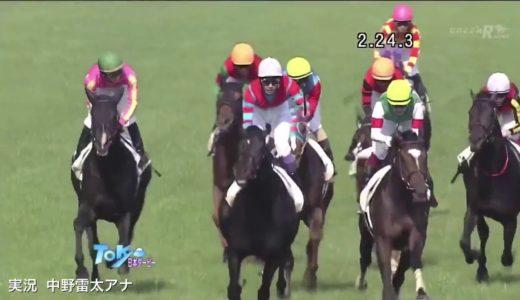 中央競馬の3大名実況「菊の季節に桜が満開!」「夢を叶えた、武豊!」あと一つは?