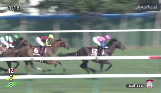 松永幹夫調教師「早めの競馬だと結果が出てないからね。上手く乗ってくれなかった」