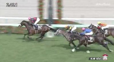 ルメールが菊花賞で強奪しそうな馬