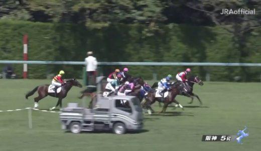 世代最強馬コントレイルが新馬戦走るまで空気だったという事実