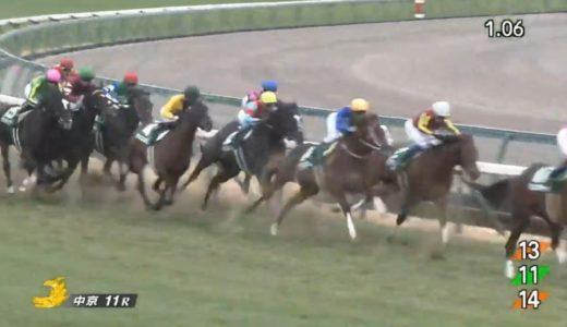 日本競馬史上最も相手に恵まれた馬