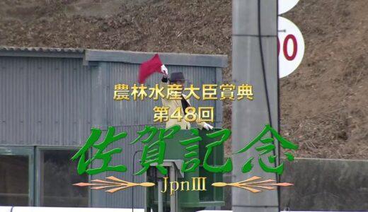 川田将雅騎手「凱旋門賞出走馬が佐賀に来るというのはありえないこと」
