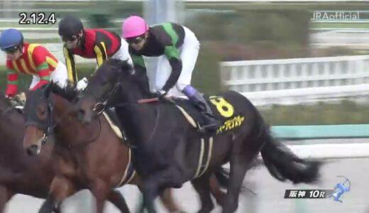 ディープモンスター、次走の皐月賞で戸崎圭太騎手と初コンビ
