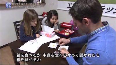 デムーロ娘「納豆食べるくらいなら箱を食べるわ」←コレ
